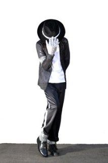 Kids Michael Jackson Billie Jean Child Costume LARGE Health & Personal Care