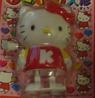 Hello Kitty Mini Wind Up Toy Toys & Games