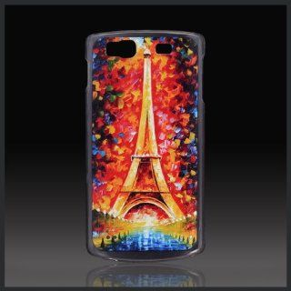 Best Paris Eiffel Tower France Cool Painting Art embossed case cover for Samsung Wave III 3 S8600 Cell Phones & Accessories